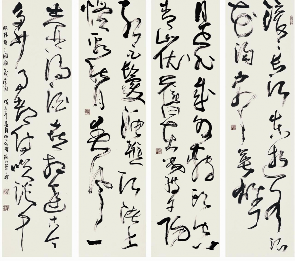 chinese character writing The chairman's bao is the first ever online chinese newspaper, for those learning mandarin here's how the chinese learn to write chinese characters.
